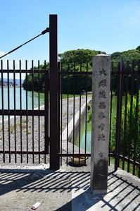 太平記を歩く。 その152 「丹下城跡(河内大塚山古墳)」 大阪府松原市 - 坂の上のサインボード