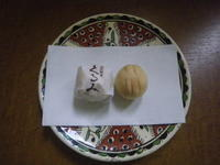 金沢のお土産 銘菓くるみ 10/17 - つくしんぼ日記 ~徒然編~