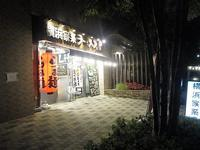 「武骨家溝口店」で豚骨醬油+のり♪80 - 冒険家ズリサン