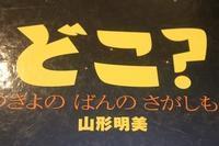 ウン十万円払った日。 - ほんじつのおぐらけ