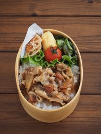 生姜豚の梅照り焼き弁当 - Delicatusib