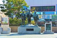 水戸 - 新・旅百景道百景
