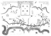 秋谷の秋展2017 - アロマセラピストMakiのブログ 秋谷シーサイド日記