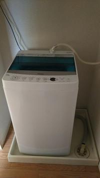 洗濯機がやって来ました🎵 - 心のままに