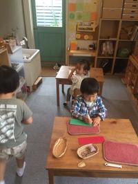 子どもの満足までのプロセスを助け、見守る - ひづきの森 「はじまりはお家から」