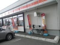BRM1015薄野200 リベンジなるか? 〜その②〜 - 札幌の趣味人KAZ ビボーログ(備忘録)