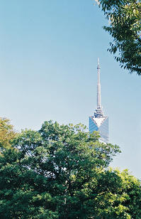 タワー - 散策日記