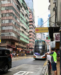 香港では巴士に乗れ![ 101バス 堅尼地城巴士總站 → 観塘 ] - 菜譜子的香港家常 ~何も知らずに突撃香港~