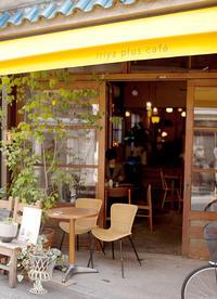 イリヤプラスカフェ(入谷)アルバイト募集 - 東京カフェマニア:カフェのニュース