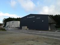 工場統合ならびに本社工場移転のお知らせ - もの作りの裏側 太陽電機株式会社ブログ