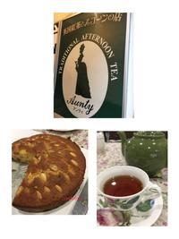 イギリス菓子 - 佐賀県伊万里市フラワーアレンジメント&紅茶レッスン cantabile♪ flower &tea Lesson 伊万里style