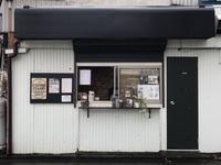 10月17日火曜日です♪〜昨日より寒くないですか?〜 - 上福岡のコーヒー屋さん ChieCoffeeのブログ