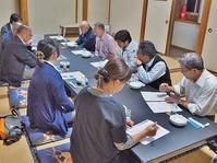 「八海山麓観光施設の50周年記念事業」について - 浦佐地域づくり協議会のブログ