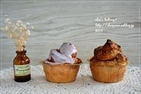 ホシノ天然酵母 シュトーレンロール - *sheipann cafe*