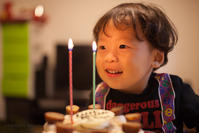 Happy 2th birthday! - Full of LIFE