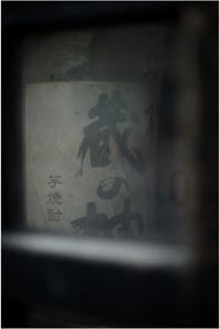 1894 路傍(2017年9月11日ウルトロン50㎜F2で内侍原町を歩く)2 ミスタッチ - レンズ千夜一夜