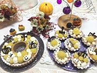 カントゥッチM's風 - 恋するお菓子