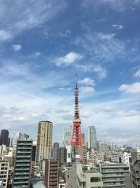 今日は久しぶりの秋晴れ - 吉岡里奈オフィシャルブログ