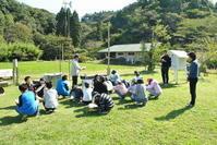 都会の小学校の自然体験 - 千葉県いすみ環境と文化のさとセンター