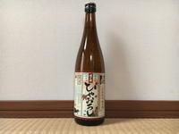(東京)澤乃井 純米ひやおろし / Sawanoi Jummai Hiyaoroshi - Macと日本酒とGISのブログ