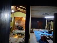 材木屋として - SOLiD 「無垢材セレクトカタログ」/  材木屋:新発田屋(しばたや)