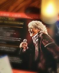 玉置浩二~30th Anniversary Tour 2017 - 十色生活