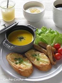 かぼちゃのポタージュと、明太チーズトーストのワンプレート & 庭の柚子♪ - Cache-Cache+