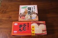 珍妙なお土産 - London tea