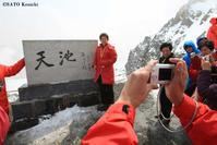 """093吹雪舞う長白山を訪れる中国登山客 - ニッポンのインバウンド""""参与観察""""日誌"""
