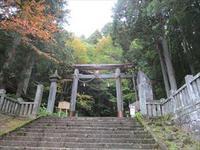 戸隠神社にて、お札&お守りを無事にGET☆ - 占い師 鈴木あろはのブログ