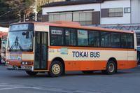 新東海バス 639号車(× 廃車) - えふの雑記帳