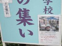 高村光太郎 ジオラマ制作日誌(其の2)「光太郎と賢治」 - 北鎌倉湧水ネットワーク