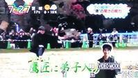 2010.01.03 諏訪流放鷹術実演 -4- - Fire and forget
