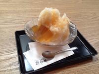 もう秋だけどもうちょっと夏 - はんなりかふぇ・京の飴工房 「憩和井(iwai)  清水五条店」Cafe iwai Kiyomizu-gojo and Kyoto_Candy Shop