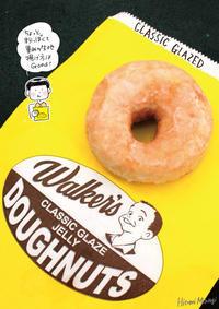【メルボルンドーナツ旅:その3】Walker's DOUGHNUTS【ジャンクフード感が良い】 - 溝呂木一美の仕事と趣味とドーナツ