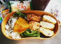 土鍋ご飯と唐揚げのお弁当… - miyumiyu cafe