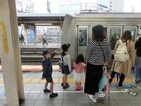 藤田八束博士の新型コロナ対策、経済復興はできるのか、その努力が必要、国は対応できる力はあるのか - 藤田八束の日記