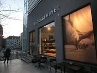 コペンハーゲンのパン屋さん - 北欧気分!Nordic Plan