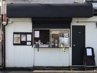 10月18日水曜日です♪〜束の間の青空〜 - 上福岡のコーヒー屋さん ChieCoffeeのブログ
