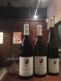 10/26(木)フーバーナイト@フジマル日本橋開催します! - WineShop FUJIMARU