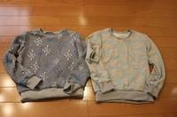 寒いから - どこまで出来るかハンドメイド子供服。