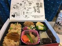 大阪から行った広島の印象 - ちょっと田舎暮しCalifornia