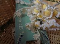 デイジー - handmade flower maya