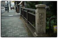東山七条辺り-8 - Hare's Photolog