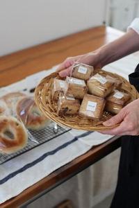 11月も「1day BAKE shop」開催します。 - ちぎりパン 日本一簡単なパン教室 Backe