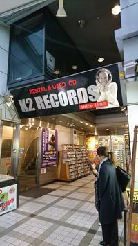 なんば K2 RECORDSへ行ってきた! - 鴎庵