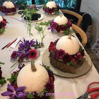 「大人ハロウィン」 - 世田谷区羽根木 東松原の小さなお花の教室   「森のアトリエ  pommes de pin」