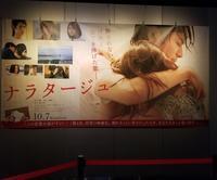 映画とりんご - aile's room