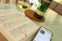 Let's study - ★ひかるっち★の Happy spice ブログ