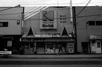 戻ってきたGRで古町方面を少し #06 - Yoshi-A の写真の楽しみ